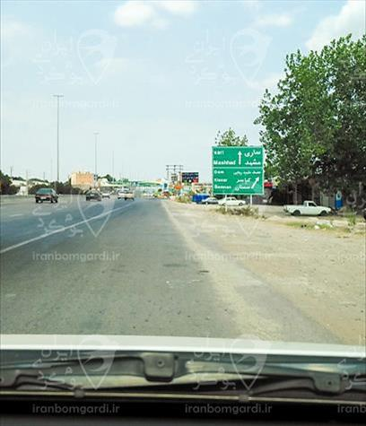 خروجی کیاسر قبل از رسیدن به ساری از سمت قائمشهر