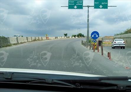 جاده ساری به کیاسر
