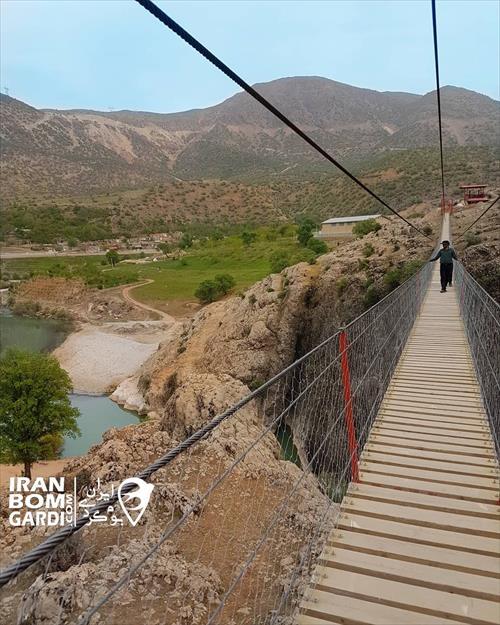 پل معلق روستای دوپلان