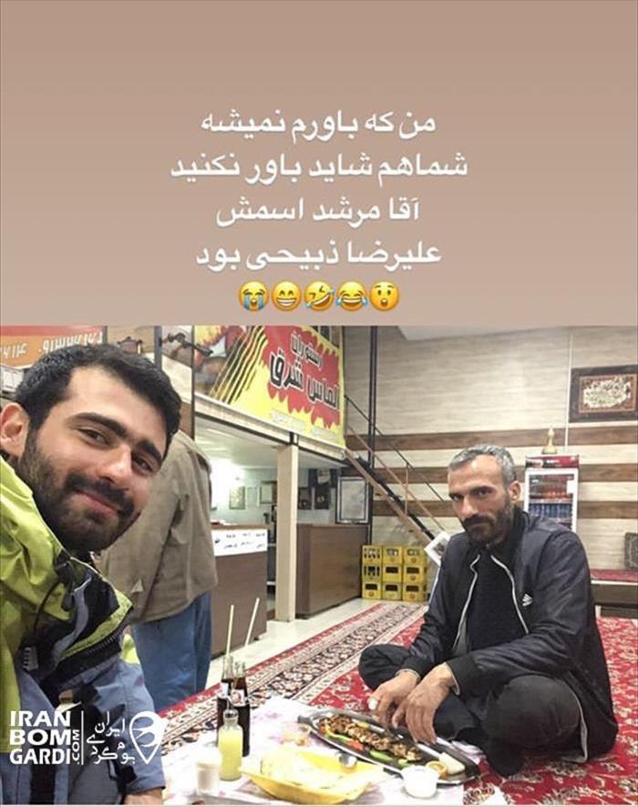 آب انبار یا زورخونه تاریخی زواره اصفهان 30