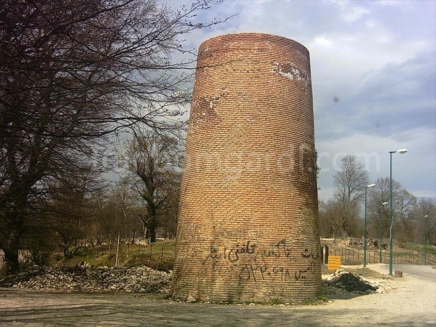 برج تاریخی عباس آباد بهشهر