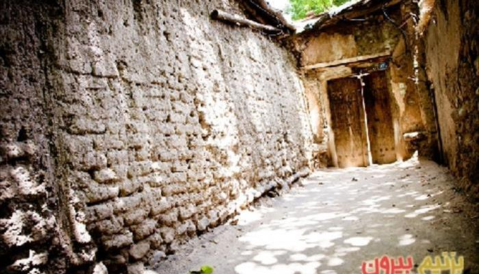 روستاي برغان البرز