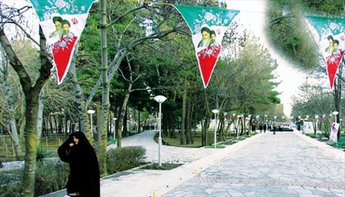 پارک ريحانه (بوستان بانوان مشهد)